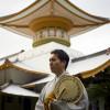 Reverend Yamamura